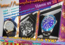 Онлайн бутик шоп