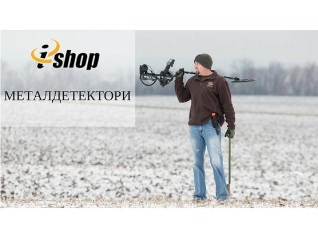 Онлайн магазин за металдетектори