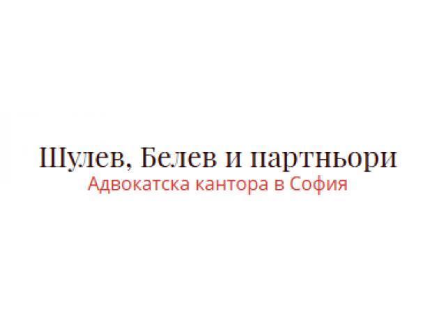 SBKLaw.bg