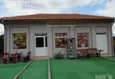 Продава се магазин   в село Ломци