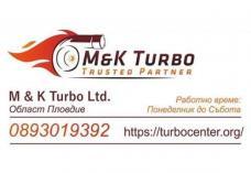 Ремонт на турбокомпресори - M&K Turbo