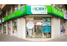 Аптека Нове