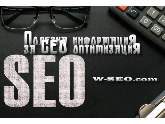 Агенция за Дигитален Маркетинг VISEO LTD