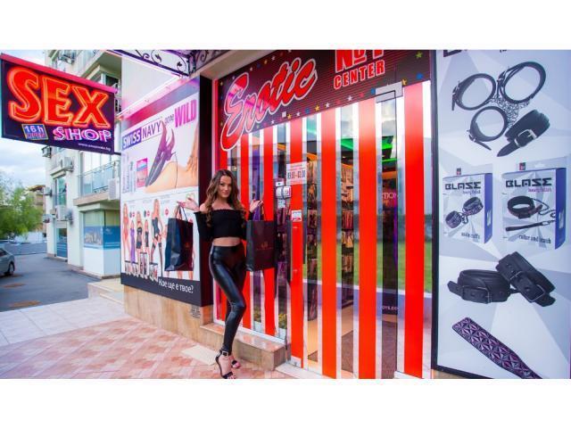 Sex Shop и секс магазин Erotic Center №1 Секс Шоп Студентски град