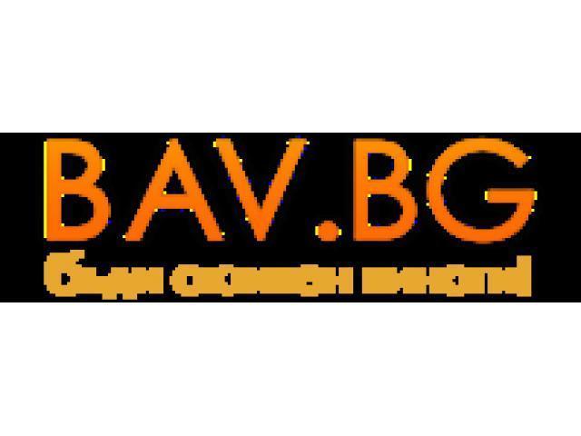 БАВ - Бързо Анаболно Вкусно