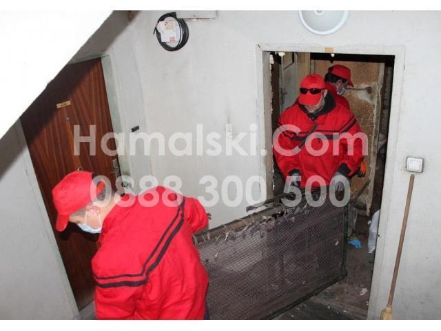 Хамалски услуги за пренасяне на мебели и багаж