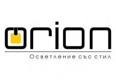 Магазини за осветителни тела Орион